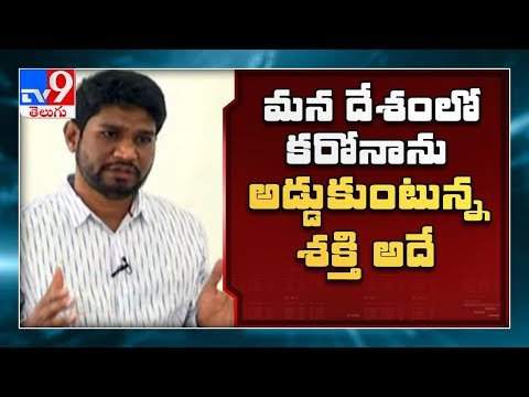 Why India has relatively lesser number of COVID-19 cases? - TV9