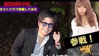 【心霊スポット】ゲストにファッキングラビッツ芹野ちゃん参戦!!