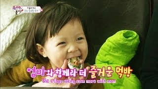 The Return of Superman | 슈퍼맨이 돌아왔다 - Ep.23 (2014.04.27)