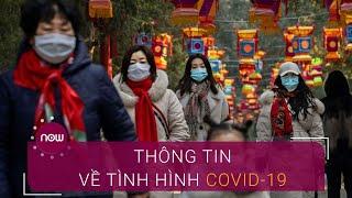 Trung Quốc thông tin về  tình hình Covid-19 ngày 25/2   VTC Now