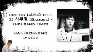 Download Mp3 Cross 크로스 Ost 2 사무엘 Samuel Thousand Times Lyrics