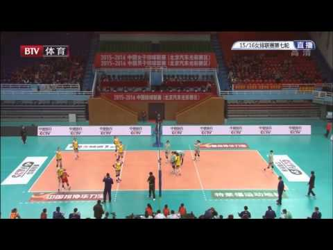 2015 - 2016  Chinese Women's Volleyball League, Henan vs Beijing   17 Nov 2015