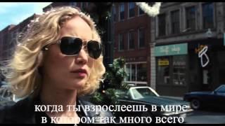 Джой (русский) трейлер №2 на русском / Joy trailer №2 russian