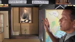 ペリー艦隊来航の下田にある吉田松陰寓寄処ー松陰先生入浴の跡、隠れ家...