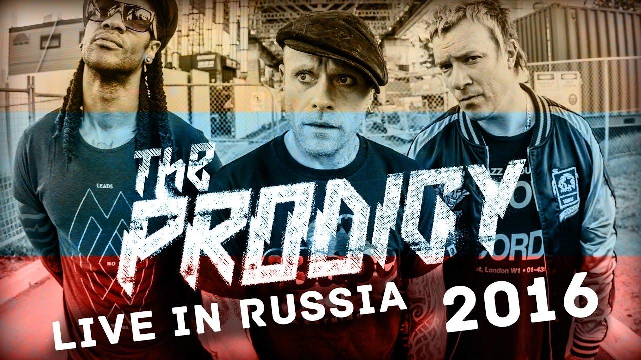 Тур Prodigy по России 2016. Все самое интересное! - YouTube