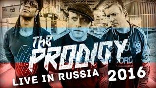 Тур Prodigy по России 2016. Все самое интересное!