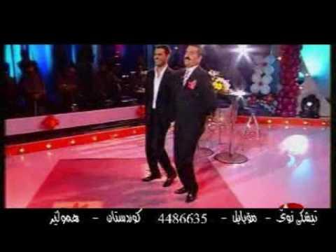 Ibrahim tatlıses & Alişane  Kurdish Song