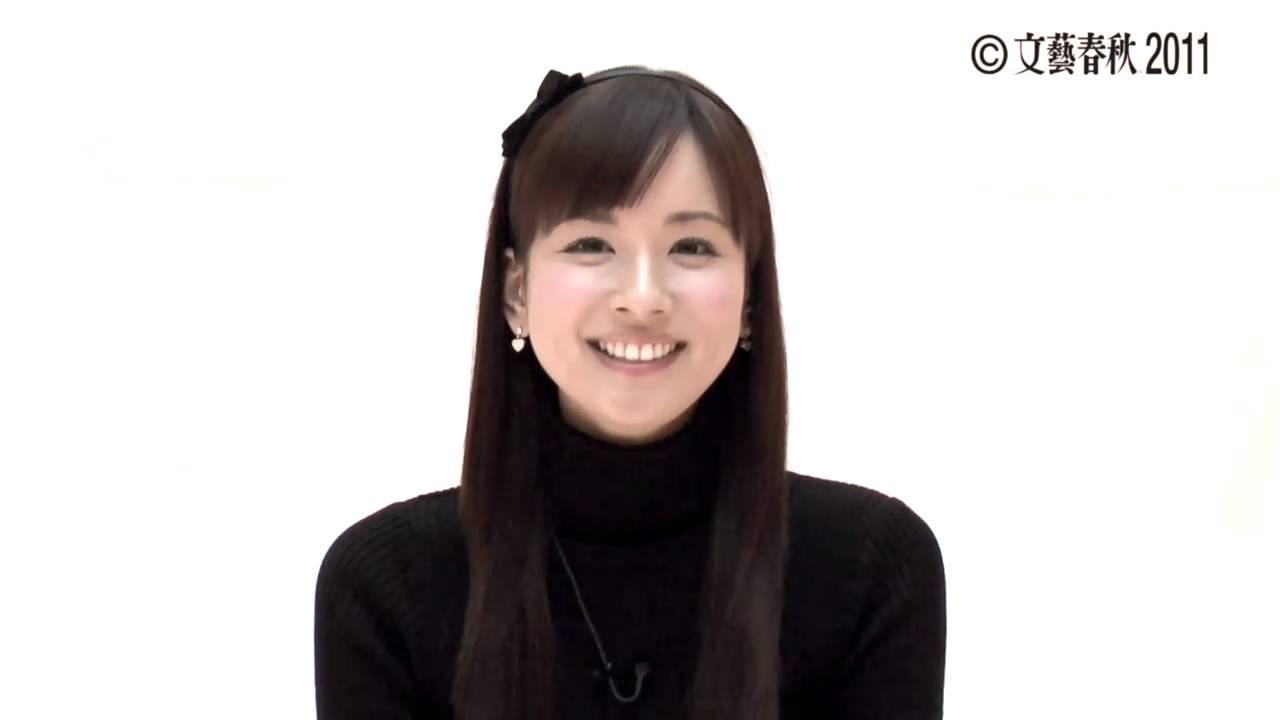 皆藤愛子 原色美人キャスター大図鑑 PV 皆藤愛子