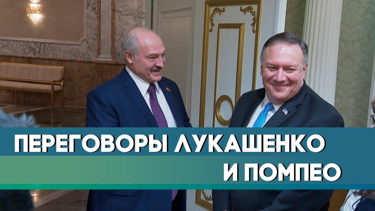 Помпео: «Мы не просим Лукашенко выбирать между США и Россией» - почему это ложь