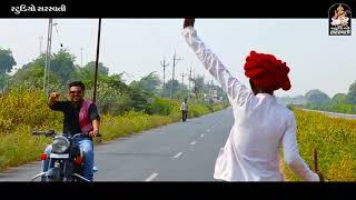 New Maldhari Song 2018 Sanjay Nani Full Hd Studio Saraswati