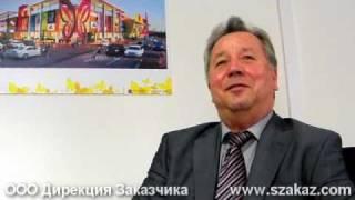 видео технический заказчик в Москве