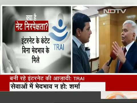 Chairman, TRAI interview with  NDTV Dated 28.11.2017