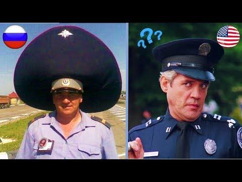 Как выглядит полиция