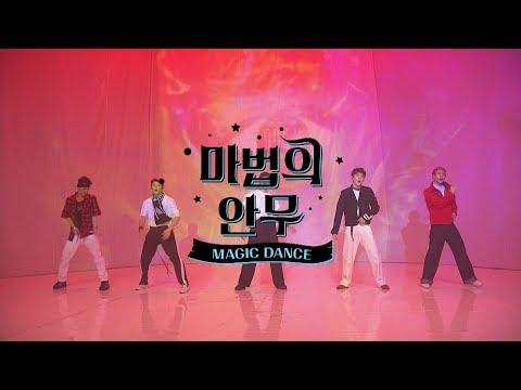 [MAGIC DANCE] 데자부가 NCT U 노래였다면..? What if Dejavu was a NCT U song..?