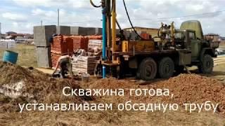 03-Сколько стоит скважина на воду в  2018 г. в Ижевске?
