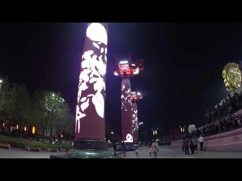 Kaiyuan square, Xi'an