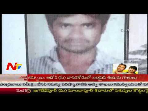 Girl Gang Raped By Three Rowdy Sheeters In Rajahmundry | NTV