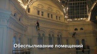 Уборка помещений в Москве Сити М(, 2016-01-22T11:53:07.000Z)