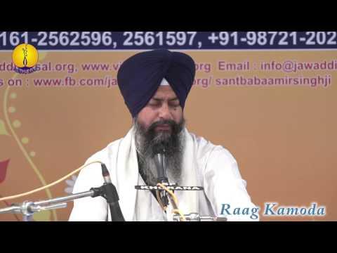 25th AGSS 2016:  Raag Kamoda Bani Dasam Granth Bhai Nirmal Singh Ji Batala