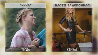 Кавказская пленница. Актеры фильма кавказская пленница спустя годы