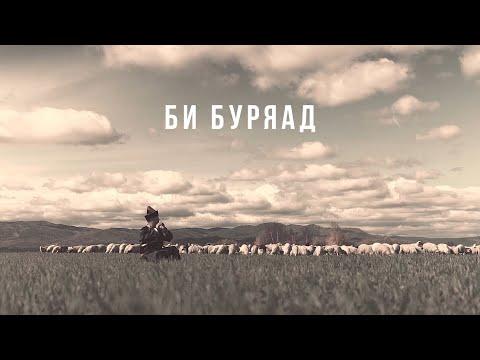 Премьера музыкального клипа