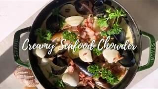 Creamy Seafood Clam Chowder | 옥수수잡탕 | 濃厚クラムチャウダー | 蛤蜊巧達湯