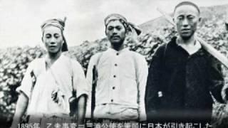 Pod Korea 韓日条約100年 日本と朝鮮半島の 全12回/2回目
