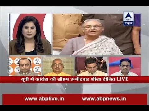 BIG DEBATE: Will Congress be able to bag Brahmin votes in name of Sheila Dikshit?