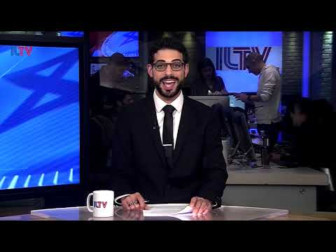 Your News From Israel - Jan. 8, 2019