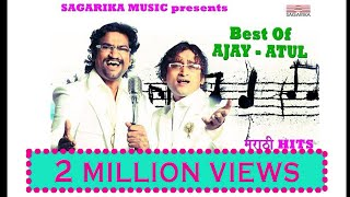 best of ajay atul jukebox मराठी हिट्स sagarika music