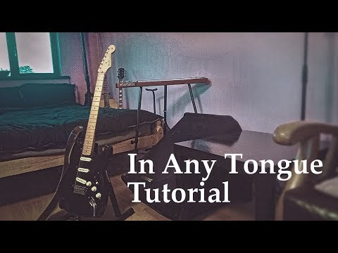 David Gilmour - In Any Tongue Solo Tutorial