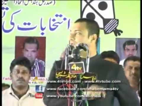 Akbaruddin Owaisi abusing Hindu Gods