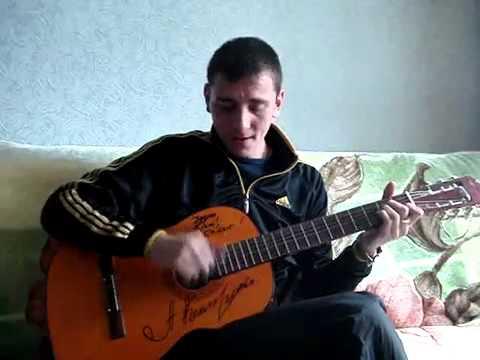 под гитару - ЛХВС .mp4