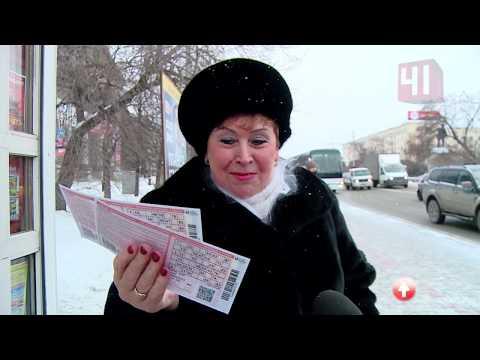 Как выиграть в лотерею / Новости