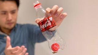 プロがペットボトルにキャップ貫通のたね明かします。 thumbnail