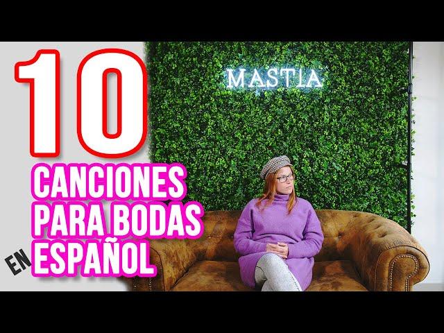 🔝 Las Mejores Canciones de Boda en Español | Musica para Bodas | Musical Mastia
