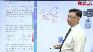 [스터디채널] 전기산업기사 필기 과년도 문제풀이 강의