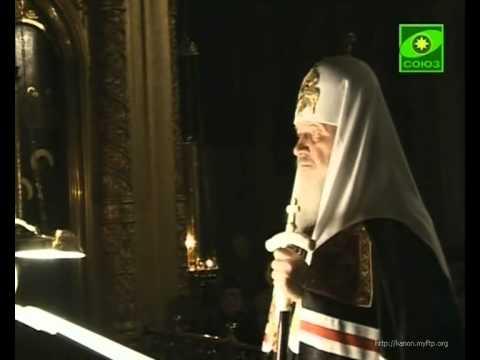 Великий покаянный канон Андрея Критского - читать онлайн
