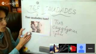 Бесплатный урок португальского языка. День влюбленных