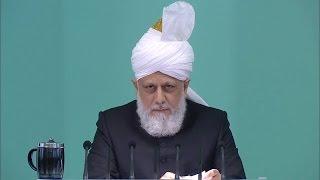 Freitagsansprache 18. Dezember 2015 - Islam Ahmadiyya