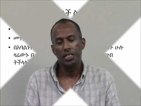 Ethiopian National Transition Council (ENTC) being formed