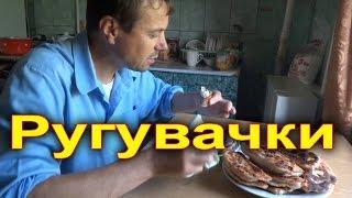 РУГУВАЧКИ. Болгарские чебуреки с творогом