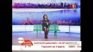100 лет милиции - стихи минской школьницы