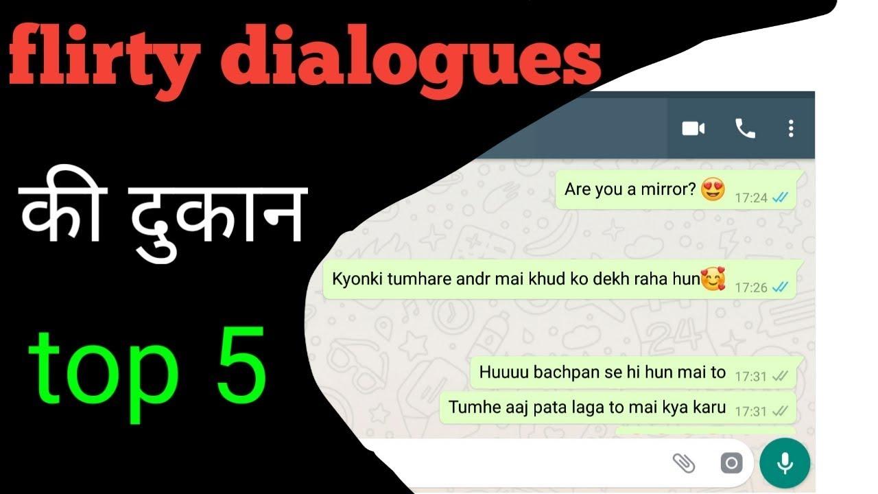 Flirt chat whatsapp Take Part