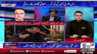 Reality of Meeting Leaks | Khabar K Pechy | 11th October 2016