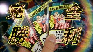 【ドラゴンボールヒーローズ】 GWオリパで完全勝利!?