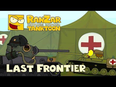 Tanktoon Last Frontier RanZar