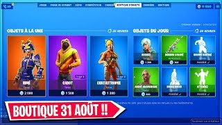 FORTNITE BOUTIQUE of AUGUST 31, 2019! BACK of THE SKIN HIMÉ!