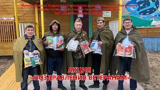 Квадрокоптеры доставили ветеранам Вилюйска поздравительные открытки и сувениры