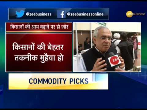 Commodities Live: Know expert advice of investment in commodity market today